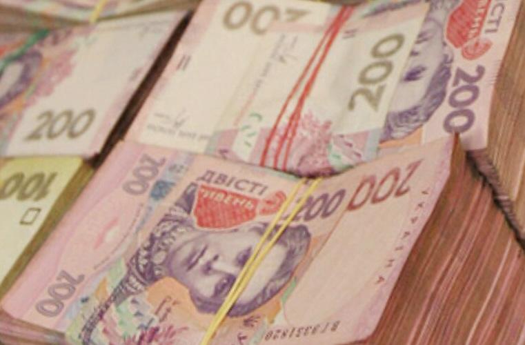 Потребительский кредит наличными пенсионерам в Москве