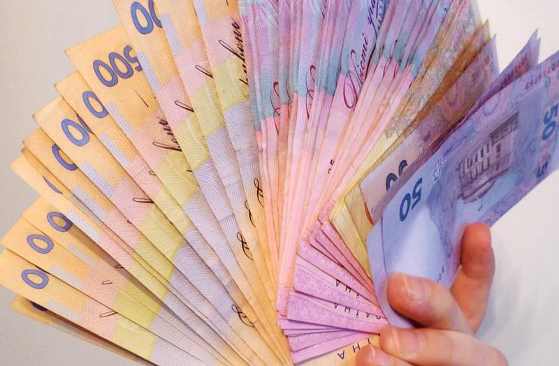 Взять кредит в полтава банк как оплатить кредит в евросети онлайн