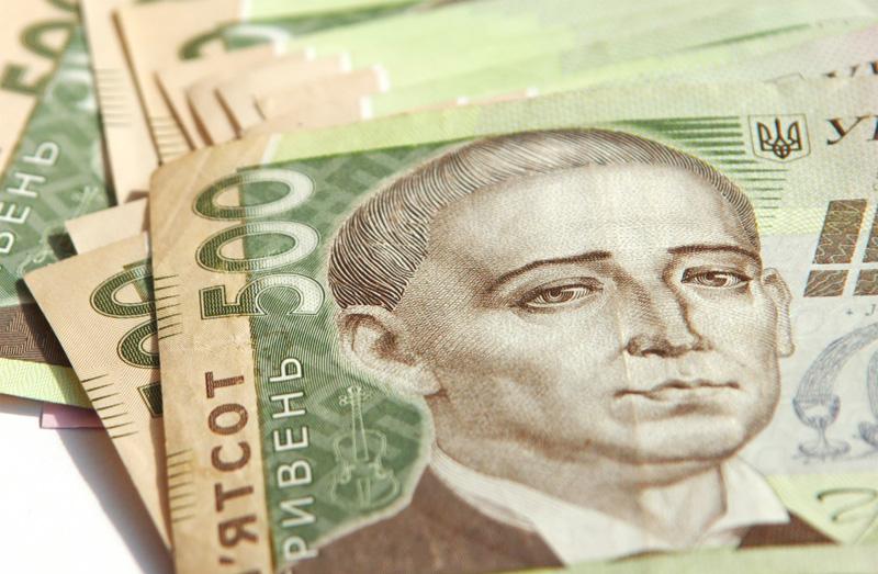 Кредит наличными в николаеве украина кредитные карты.сравнение